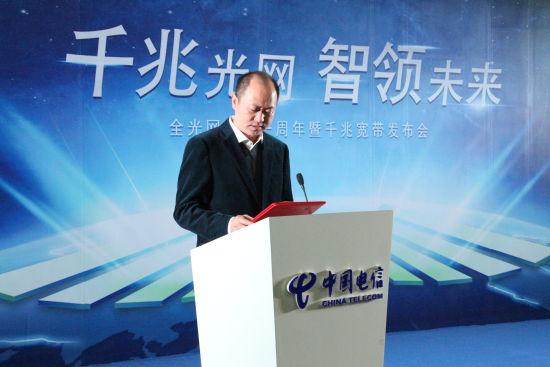 中国电信合肥分公司副总经理常卫平