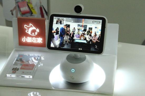 """""""小鱼在家""""家庭智能陪伴机器人和手机端APP"""