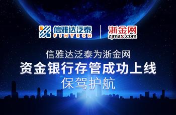 新葡京真人赌场895959.com