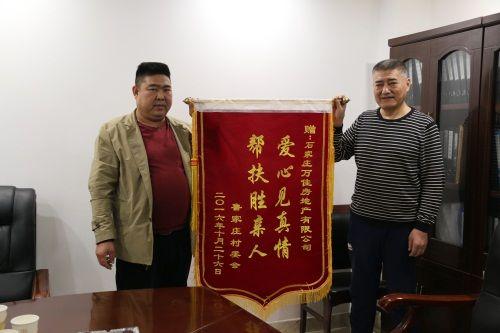 新葡京yucheng