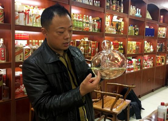 安徽省收藏家协会酒类收藏专业委员会会员杨有元介绍安徽酒历史