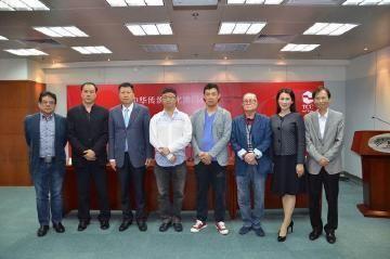 中华传统文化澳门行新闻发布会在澳门召开
