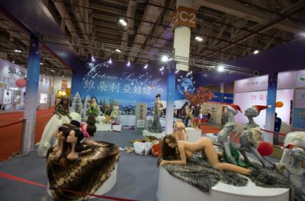 州宇赫模特道具参加2016厦门两性健情趣有0.13版图片