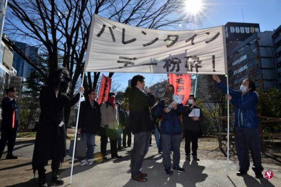东京剩男 反情人节