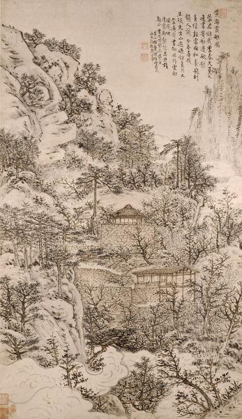 雪庄《黄山云舫图》,美国纳尔逊美术馆藏