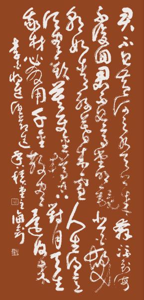 三字开头成语有哪些_以草字结尾的诗句 草字结尾成语有哪些 - 人肉花瓶