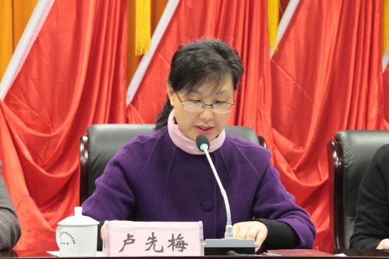 4月1日,中共长丰县委常委、宣传部长卢先梅宣读《长丰县城乡环卫一体化工程实施意见》。刘浩 摄
