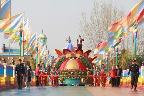 欢乐颂谱子欢-芜湖方特梦幻王国,4月15日-18日欢乐延时至晚10点.芜湖方特将在5