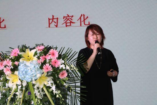 360应用产品战略分析部总监刘丹青