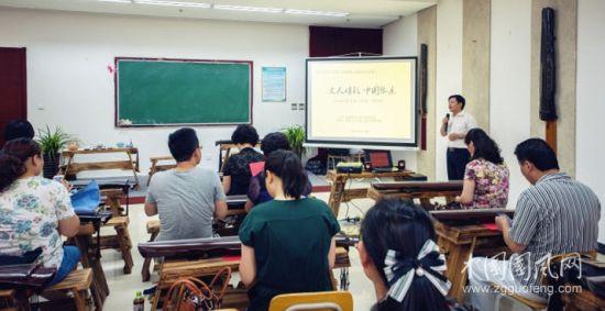 公司文人中国琴乐出名情致情趣用品比较的图片