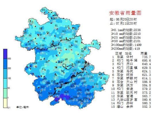 2017年6月21日-7月11日累计降雨量(毫米) 吴兰 摄