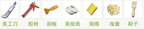 不要只关注瓷砖美缝剂价格,除了价格你还应该知道这些!