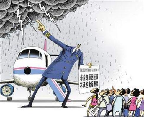 飞机延误险有必要买吗?平安保险商城解读新规