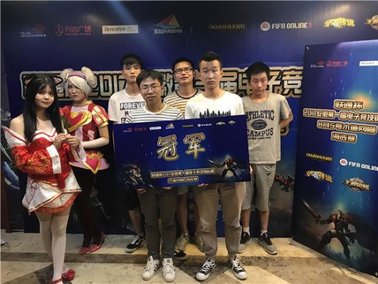 安徽省第一届电子竞技锦标赛是由赛即将开赛_保龄球城市图片