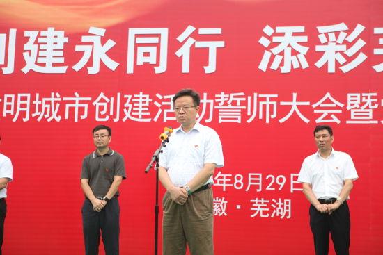 芜湖市委副秘书长、市精神文明建设指导委员会办公室主任窦德长