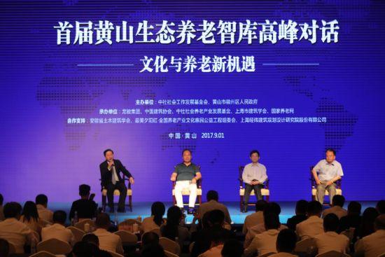 对话嘉宾从左至右:韩新东、张运防、王鹤龄、赵蓬奇