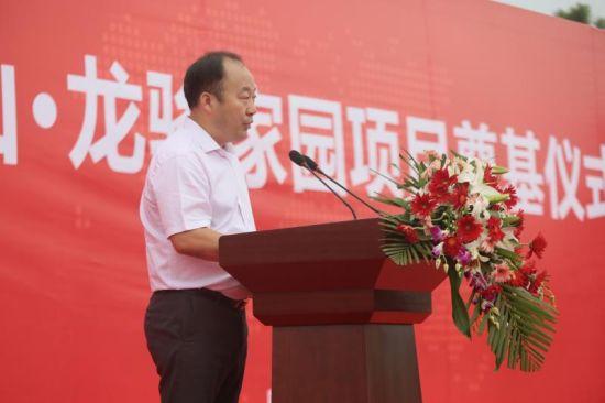 中国人民大学高级研究员、中社社会工作发展基金会副理事长、龙骏集团董事长张运防先生致辞