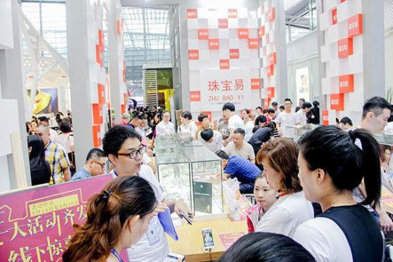 OS零售现场被挤爆 黑科技惊艳深圳珠宝展