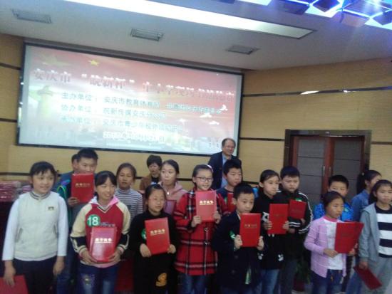 习于智长优与心成--怀宁县洪铺镇中心学校简迪拜坐热气球可怕吗