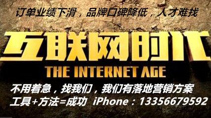 济南四季长青g3云推广升级网络营销AI智能
