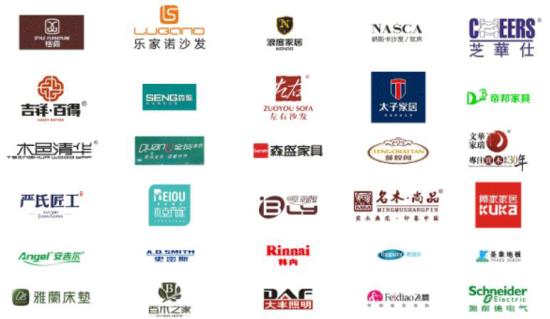 武汉香江家居3月24日免单夜沙发篇最新发布