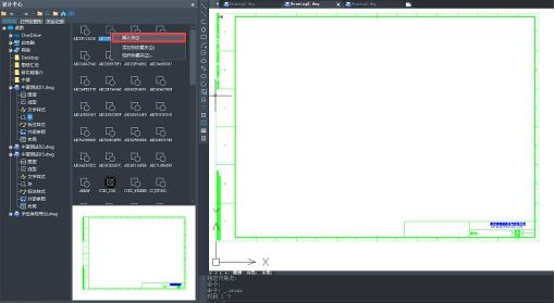 中望CAD2018绘图技巧:设计中心功高效管理天正cad命令大全快捷键图片