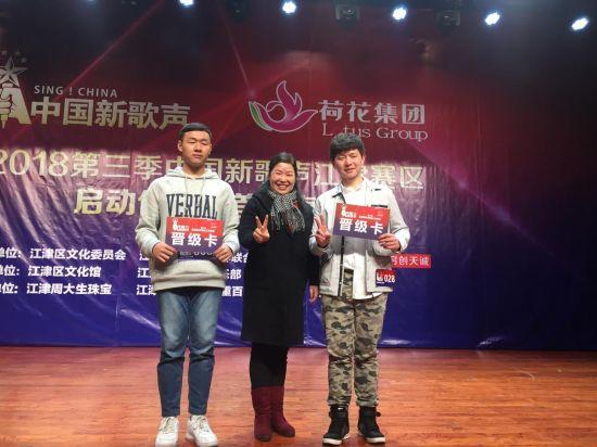 荷花集团第三季中国新歌声重庆江津赛区开赛