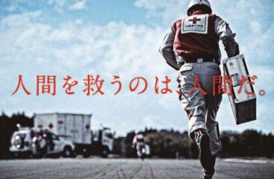 慈善终在路上――日本红十字会名誉副总裁候选人史润龙