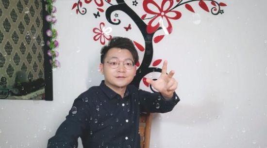 化学老师尹高雷,抖音新晋创意特效剪辑流大师
