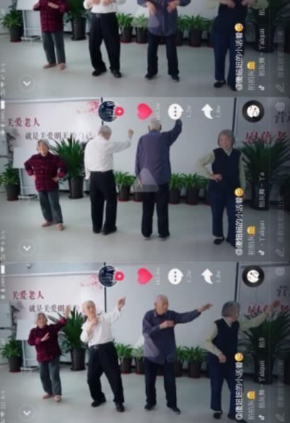 敬老院老人跳舞走红抖音,百万网友点赞祝福身