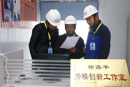 徐露平在自己的劳模创新工作室与同事们交流工艺改进