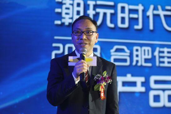 佳源商业集团 总裁 卢忠