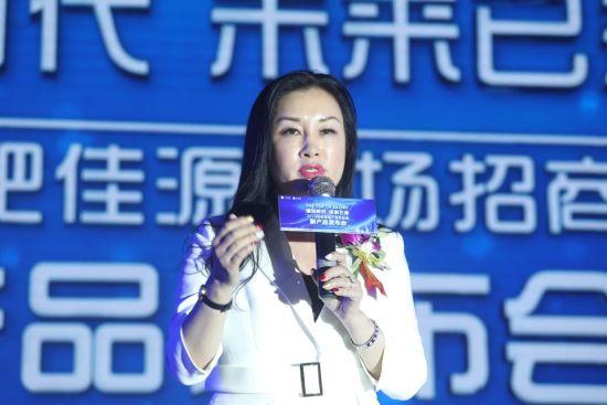 九宜城商管总部高级合伙人 赵晓萍
