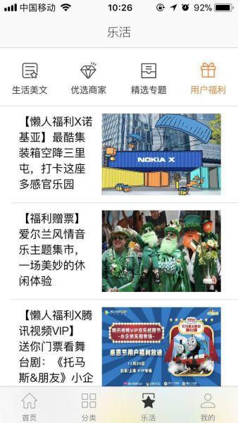 香港马会开奖资料懒人周末――探索城市的每一个角落,发现你想要的美好生活