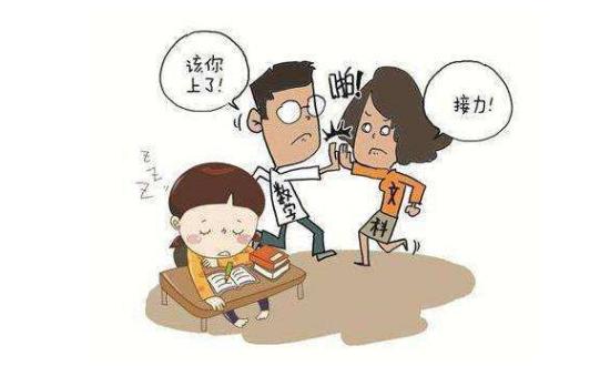 能动英语:别让吼叫毁了孩子的童年