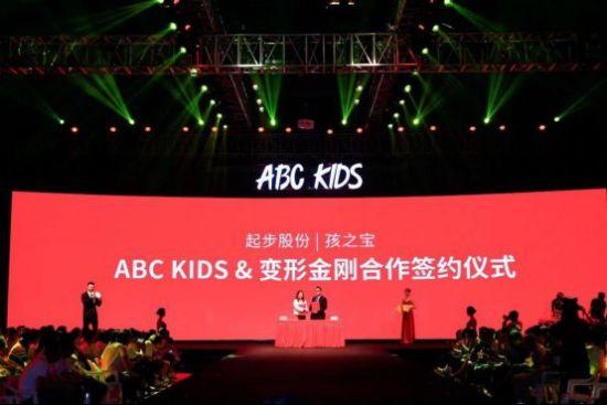 起步儿童用品ABC KIDS携手国际IP打造超级单品