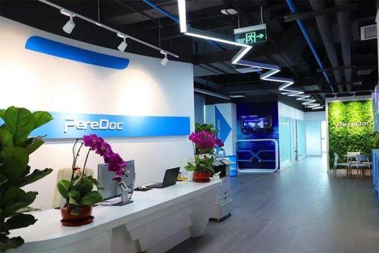 PereDoc签约全球顶级癌症治疗中心 发布全球