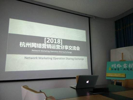 杭州SEO网络营销推广人,BTu时光网草根站长!