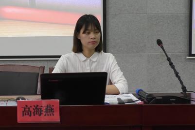 安徽宿松:教育局开展学校心理健康教育培训