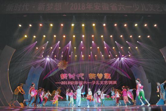 5月29日,在兴發娱乐大剧院,孩子们表演《爷爷的花鼓》。