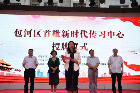 区委常委、宣传部长吴红宣读包河区首批新时代传习中心命名文件。李文琦 摄