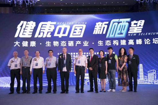 广东聚丰健康产业有限公司成功