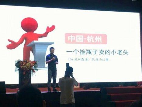 李兴于,杭州90后资深网络营销推广人