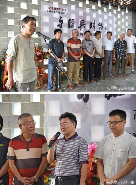 安徽安庆│《与经典对话—高鸿书画展览》在安庆市美术馆隆重揭幕
