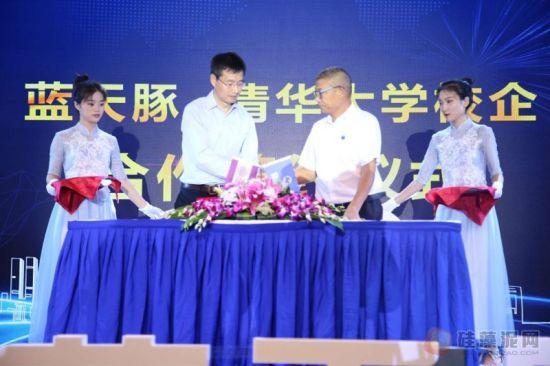 蓝天豚创新研究院成立,绿色建筑材料高质量发展可期