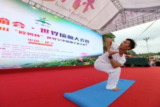 2018年世瑜会・世界瑜伽大会完美落幕 王瑞源携八方源等知名品牌亮相