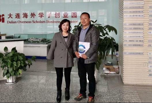 盘锦产业研究院访问大连深蓝肽科技研发有限公司