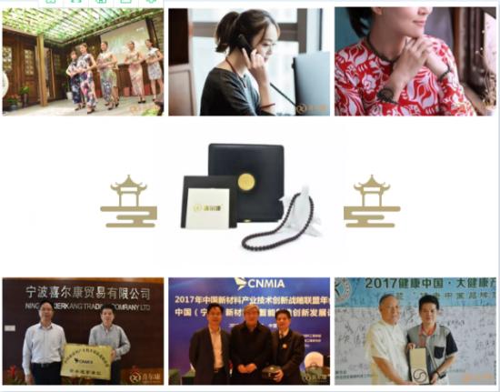喜尔康艾灸石|全国健康产业夏季展会(郑州)闪耀登场