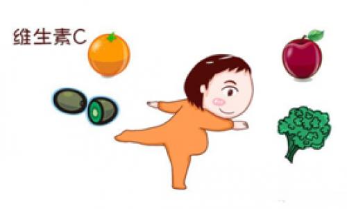 张歆艺初当孕妈妈 迪巧提醒孕期饮食补钙很重要