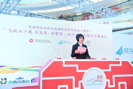 兴發娱乐省政府港澳事务办公室副主任张力芳在开幕典礼上致辞。